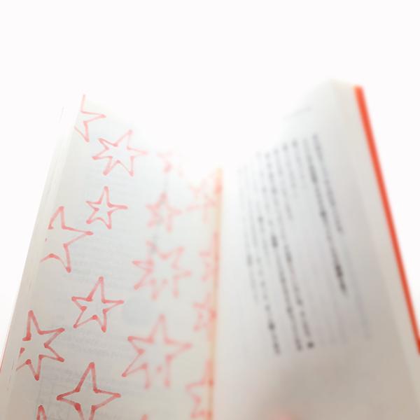 本を開いた写真