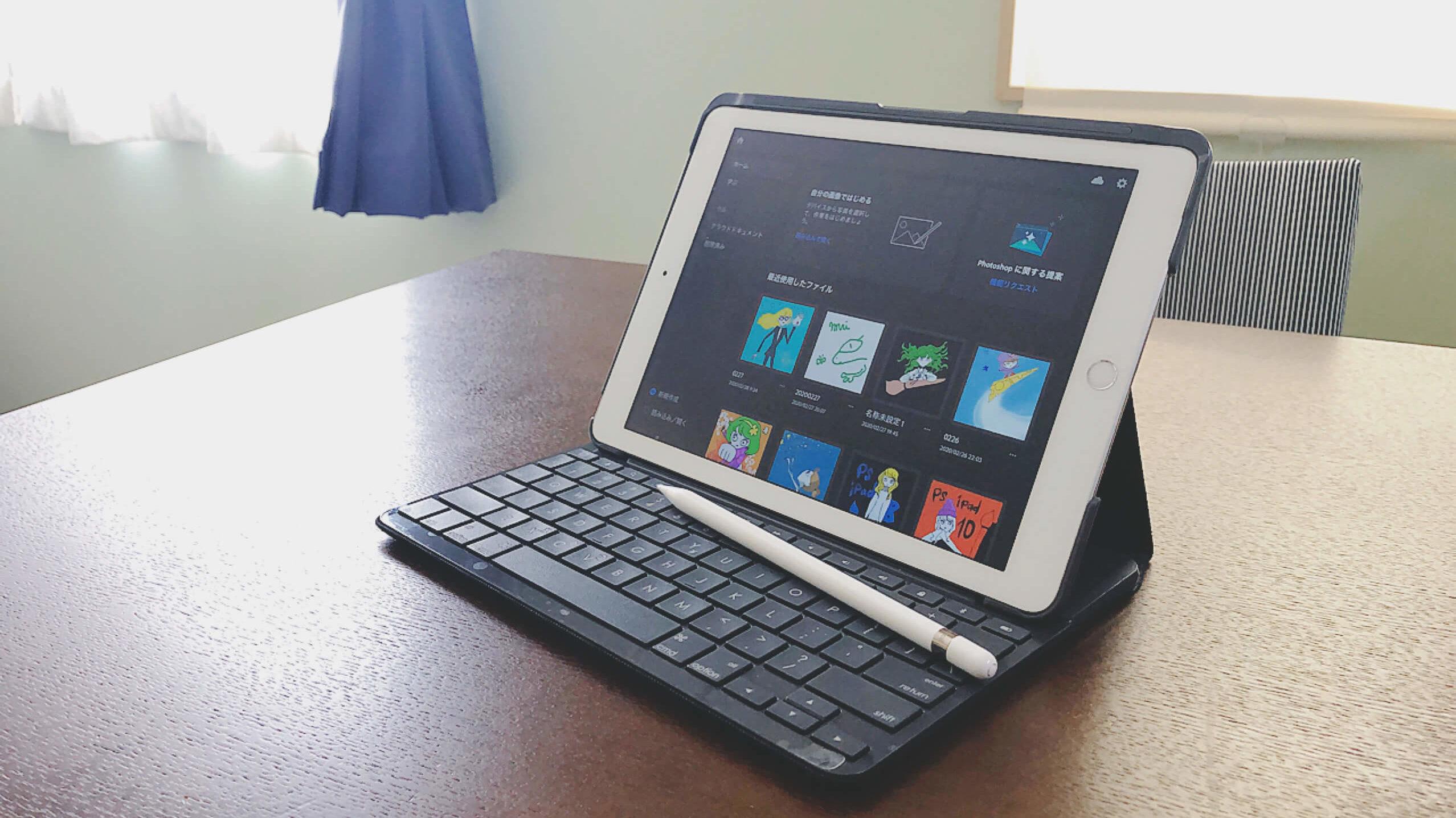 iPadのPhotoshopの写真